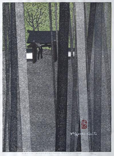 Kiyoshi Saito, 'Jizo-in Kinugasa-yama Kyoto', 1968
