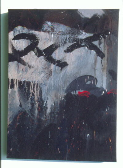 Kirk Pedersen, '35th Avenue', 1995