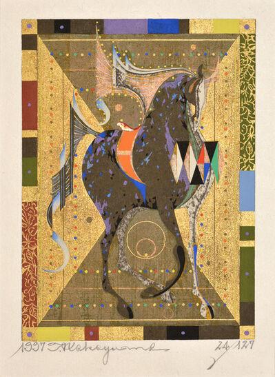 Nakayama Tadashi, 'Afternoon Horse Riding Festival (B)', 1997