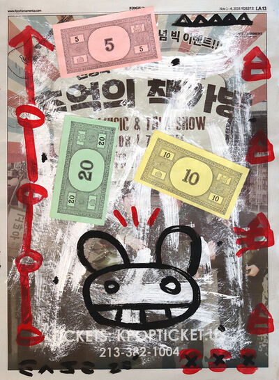 Gary John, 'Monopoly Mau5', 2020