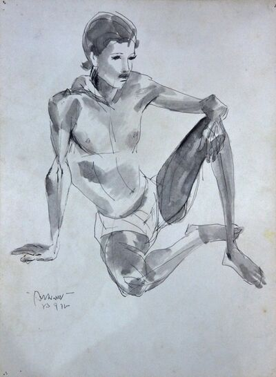 """Somnath Hore, 'Untitled, Figurative, Watercolour on Paper by Modern Indian Artist """"In Stock""""', 1978"""