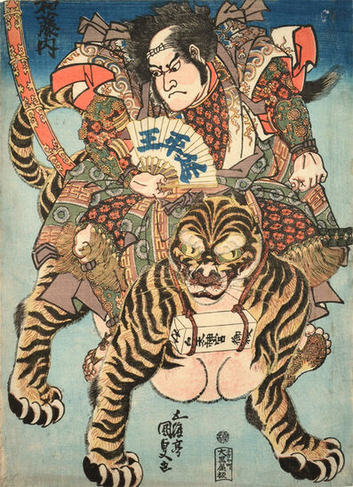 Utagawa Kunisada, 'Watonai Riding on the Tiger', ca. 1820