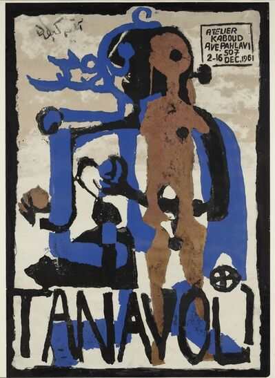 Parviz Tanavoli, 'Poster for exhibition at Atelier Kaboud ', 1961