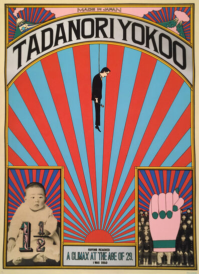 Tadanori Yokoo, 'Having Reached a Climax athe the Age of 29, I Was Dead', 1965