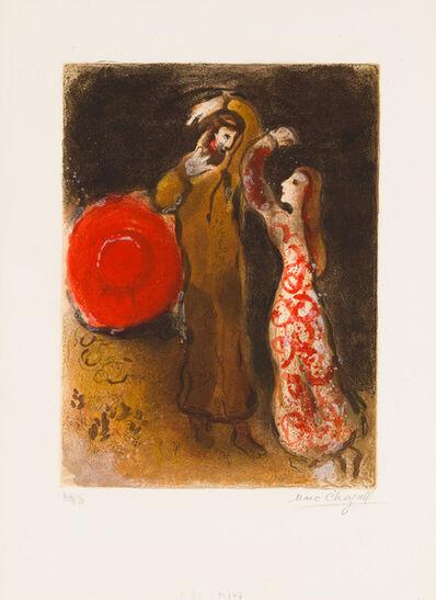 Marc Chagall, 'Recontre de Ruth et de Boaz', 1958