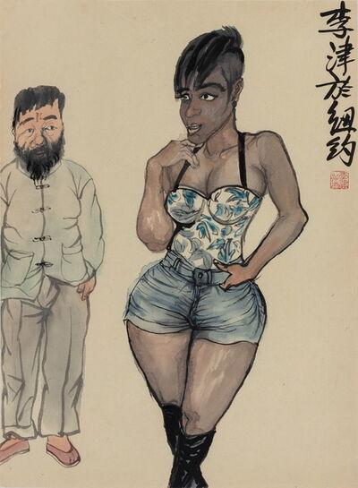 Li Jin 李津, '纽约晨课Ⅶ Morning Exercise in New York VII', 2019