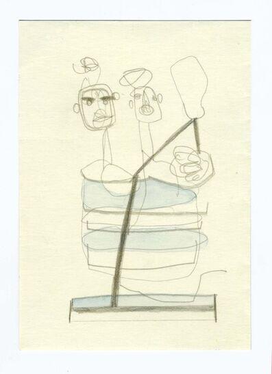 Daniel Blumberg, 'μg, bath', 2019
