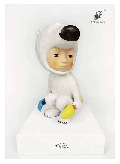 Satoru Koizumi, 'Without Bucket', 2020