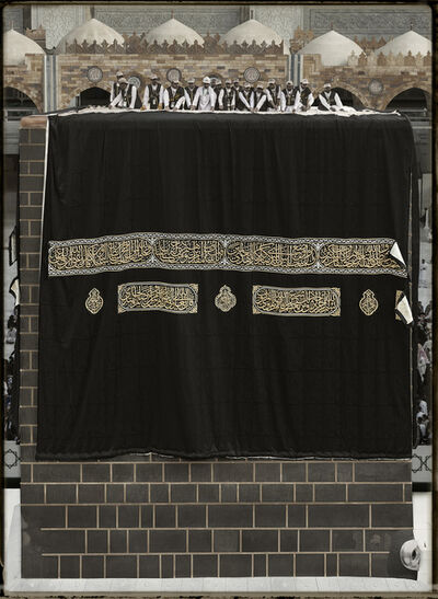 Adel AlQuraishi, 'Curtains of the Kaaba XIII', 2018