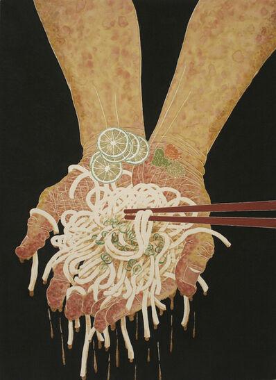 Hiroomi Ito, 'Udon: Antes de 2020', 2020