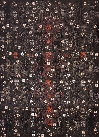 Zheng Xuewu, 'Dancing in Chinese Characters', 1999