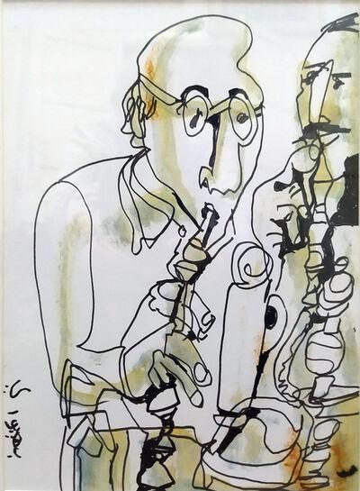 Bahgory George, 'Egyptian Coffee Shop', 1975-1985