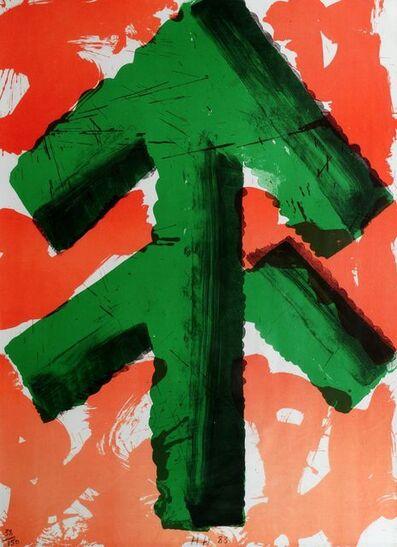 Howard Hodgkin, 'Welcome from Art and Sport (Heenk 71)', 1983