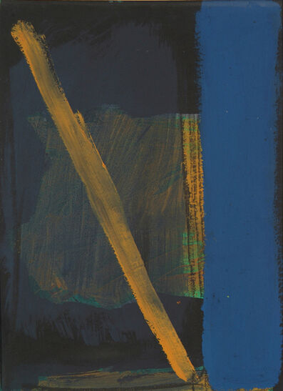Mohamed Saleh Khalil, 'Abstract 1', 1998