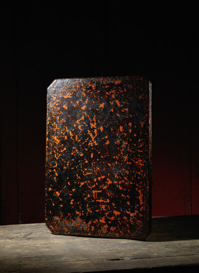 Unknown Japanese, 'A lacquer smith rectangular board or work table, tsubame tori ban', Japan: 20th century