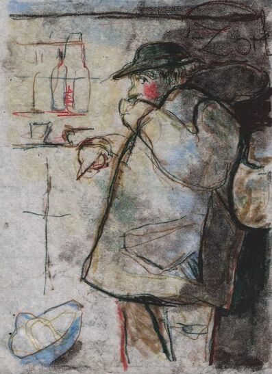 Kate McCrickard, 'Untitled (Japanese Paper 2)  ', 2017