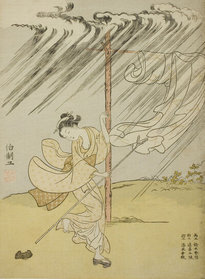 Suzuki Harunobu, 'A Young Woman in a Summer Shower', 1765