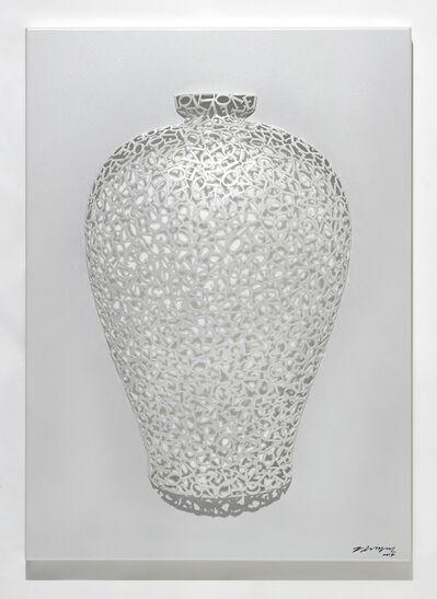 Byung-Jin Kim, 'Pottery-Love', 2014
