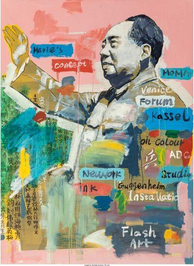 Yan Lei, 'Mao Series', 2002-04