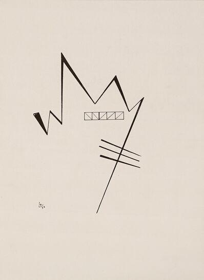 Wassily Kandinsky, 'Derrière le Miroir - Bauhaus Dessau, No. 154', 1965