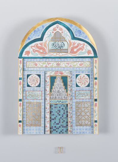Teresa Currea, 'Flower Mosque', 2019