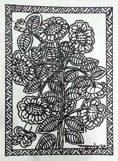 """Lalu Prasad Shaw, 'Untitled, Ink on Paper by Modern Indian Artist """"In Stock""""', 2020"""