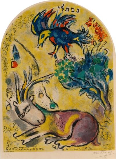 After Marc Chagall, 'The Tribe of Naphtali, from Twelve Maquettes of Stained Glass Windows for Jerusalem', 1964