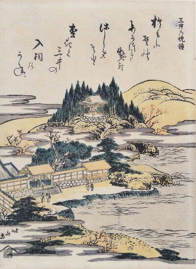 Katsushika Hokusai, 'Evening Bell at Mii Temple', ca. 1810
