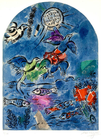 Marc Chagall, 'The Tribe of Reuben (Twelve Maquettes of Stained Glass Windows for Jerusalem, CS.12)', 1964