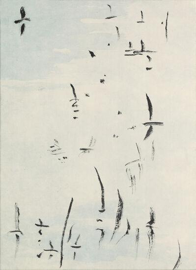 Kyung-Ja Rhee, 'Contemplation of Marshy Fields 013-0805', 2013