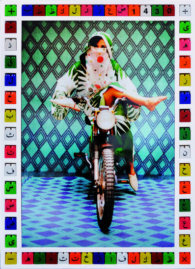 Hassan Hajjaj, 'Miriam in green', 2010