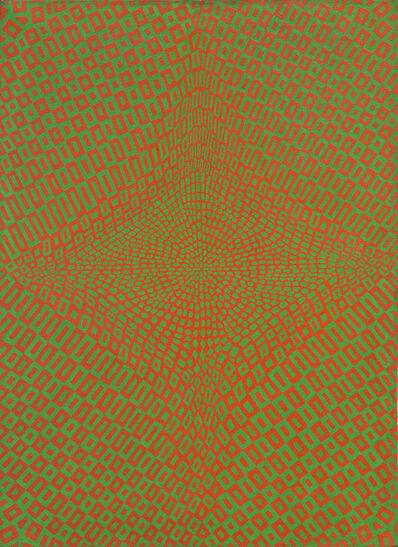 Richard Anuszkiewicz, 'Arcade of Verdue', 1961