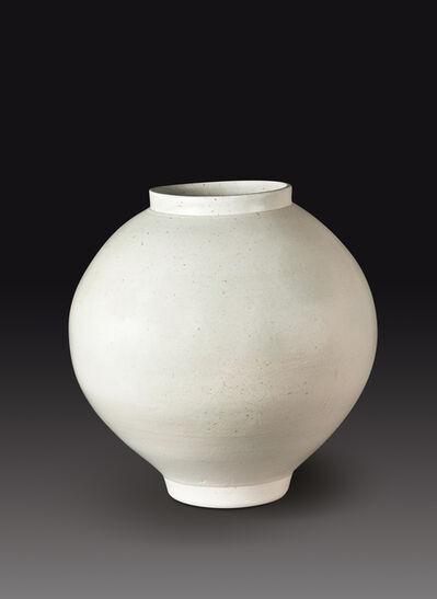 Kwon Dae Sup, 'Moon Jar', 2019