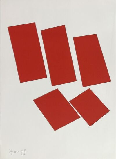 Imi Knoebel, 'untitled (Rote Konstellation)', 1975/85