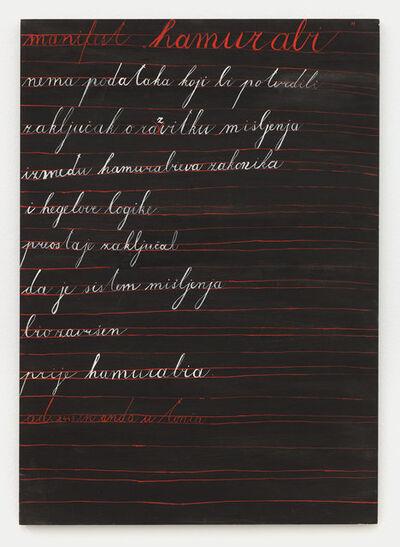 Dimitrije Bašičević Mangelos, 'Hamurabi Manifesto / Manifest Hamurabi, m. 8', 1971-1977