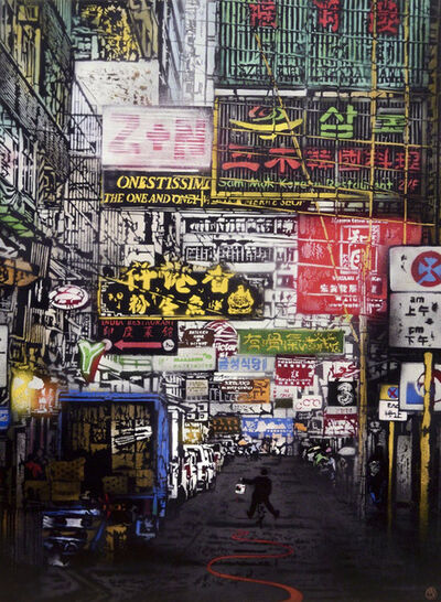Nick Walker, 'Painting the Town Red/Hong Kong Street Scene Two', 2015