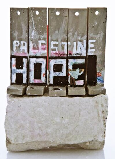Banksy, 'Palestine Hope Wall', 2017