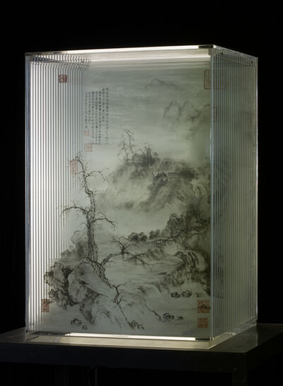 Xia Xiaowan, 'Visiting Friends at Xishan,Guo Xi,Song Dynasty 古山水之郭熙溪山访友图', 2013