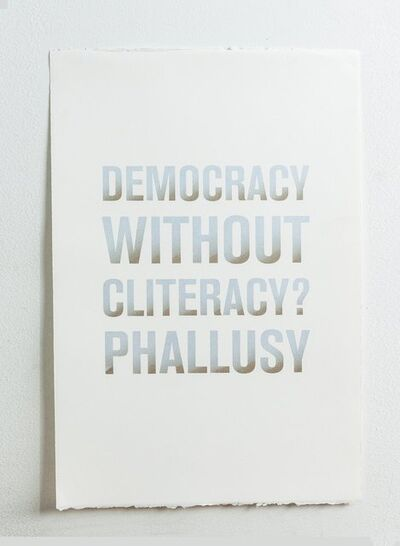 Sophia Wallace, 'CLITERACY, NATURAL LAW NO. 57', 2012