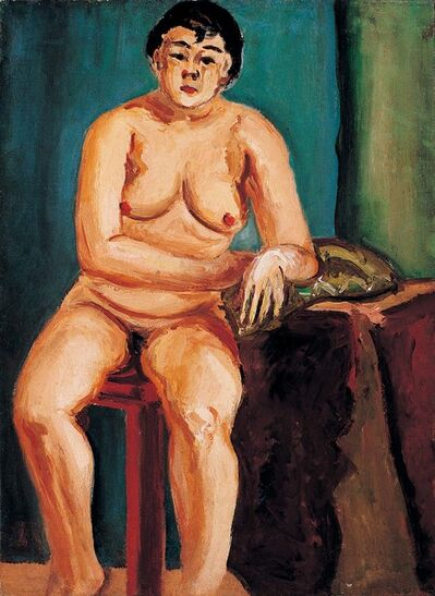 Chen Cheng-Po 陳澄波, ' Seated Nude', 1930