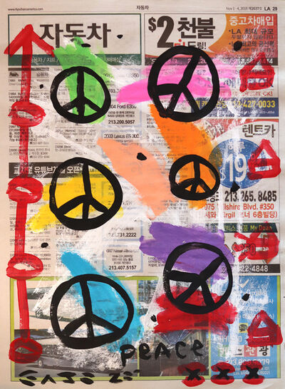 Gary John, 'Peace Spectrum', 2020