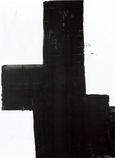 Miguel Angel Campano, 'Sin Título', 1993