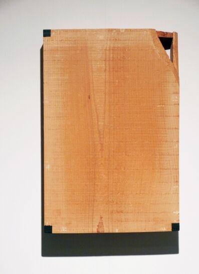 Kishio Suga, '端の内外', 1988