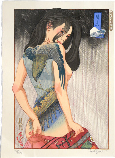 Paul Binnie, 'A Hundred Shades of Ink of Edo: Hiroshige's Edo ', 2015