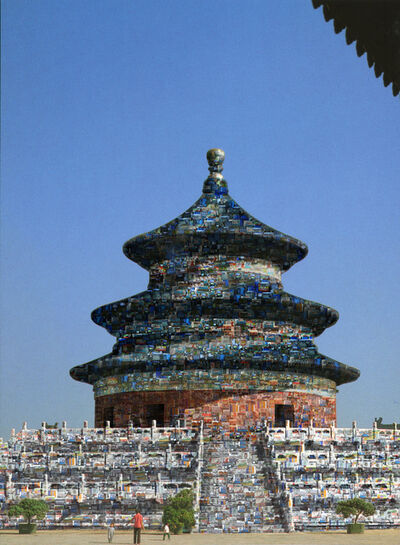 Hu Jieming 胡介鸣, 'Postcards (5): Temple of Heaven 明信片(5)——天坛', 2002