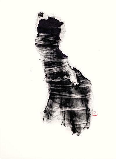 Chai Hoo Oh, 'Movement 向前', 2016