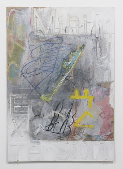 Moe Yoshida Veggetti, 'Minimum extension', 2018