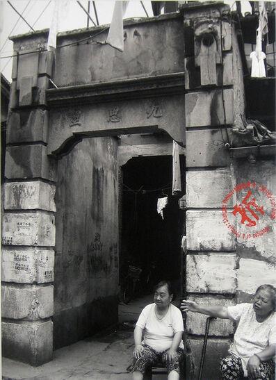 Zhang Jian-Jun 張健君, 'Shanghai Shi-Ku-Men Project #1', 2008
