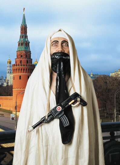 Vladislav Mamyshev-Monroe, 'Bin Laden. From StarZ series', 2005