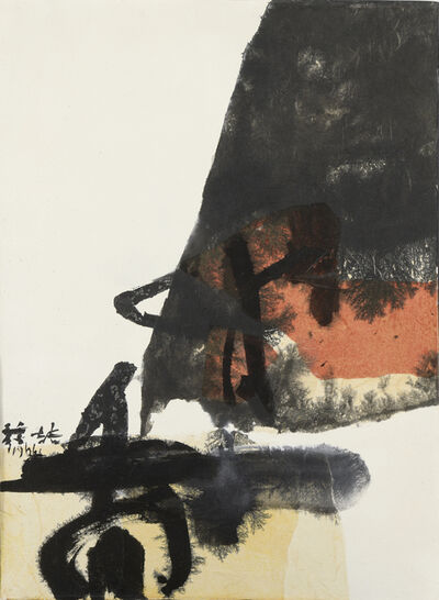Chuang Che 莊喆, 'Composition', 1966